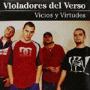 VIOLADORES DEL VERSO - VICIOS Y VIRTUDES (2LP)